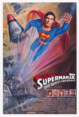 Постер фильма Супермен 4: В поисках мира (1987)