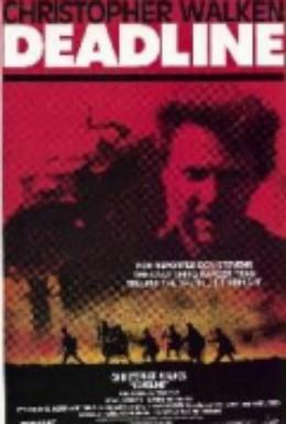 Постер фильма Последний срок (1987)