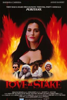 Постер фильма Любовь в опасности (1987)