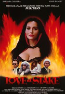 Любовь в опасности (1987)