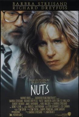 Постер фильма Чокнутая (1987)