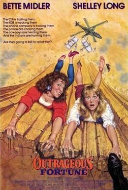 Постер фильма Неприличное везение (1987)