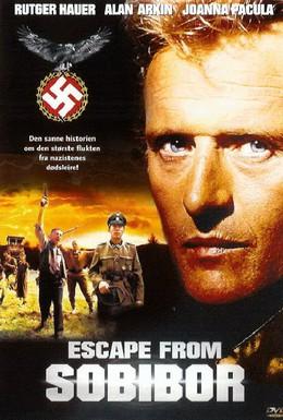 Постер фильма Побег из Собибора (1987)