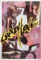 Безумная любовь (1987)