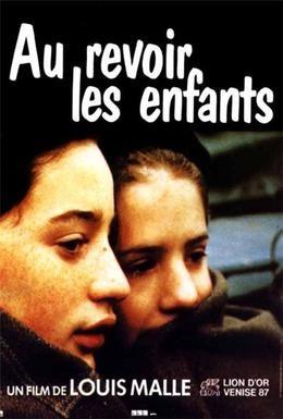 Постер фильма До свидания, дети (1987)
