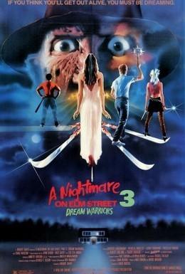 Постер фильма Кошмар на улице Вязов 3: Воины сна (1987)