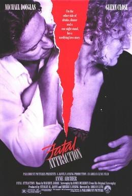 Постер фильма Роковое влечение (1987)