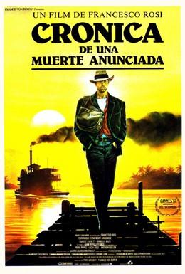 Постер фильма Хроника объявленной смерти (1987)