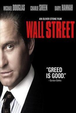 Постер фильма Уолл-стрит (1987)
