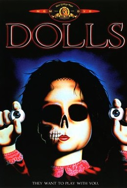 Постер фильма Куклы (1987)