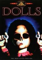 Куклы (1987)