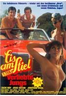 Горячая жевательная резинка 7: Молодая любовь (1987)