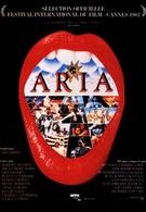 Ария (1987)