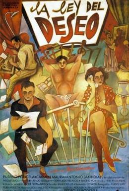 Постер фильма Закон желания (1987)