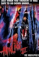 Вой 3 (1987)
