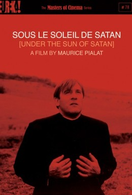 Постер фильма Под солнцем Сатаны (1987)