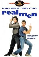 Настоящие мужчины (1987)