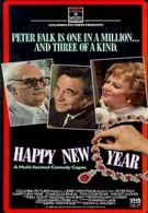 С Новым Годом (1987)