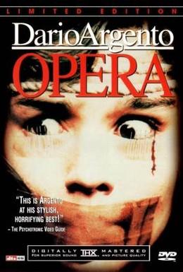 Постер фильма Ужас в опере (1987)