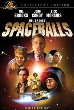 Постер фильма Космические яйца (1987)