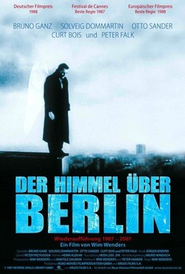 Постер фильма Небо над Берлином (1987)