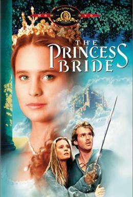 Постер фильма Принцесса-невеста (1987)