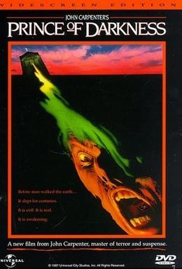 Постер фильма Князь тьмы (1987)
