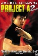 Проект А: Часть 2 (1987)