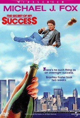 Постер фильма Секрет моего успеха (1987)
