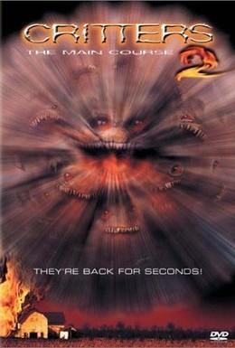 Постер фильма Зубастики 2: Основное блюдо (1988)