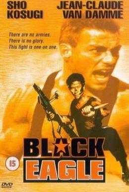 Постер фильма Черный орел (1988)