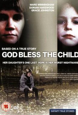 Постер фильма Боже, благослови дитя (1988)