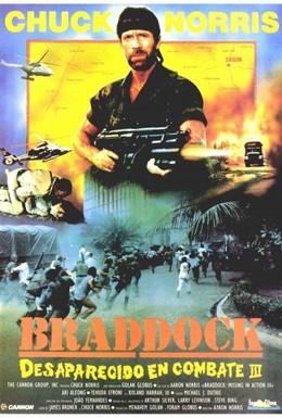 Постер фильма Брэддок: Без вести пропавшие 3 (1988)