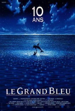 Постер фильма Голубая бездна (1988)