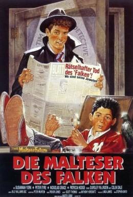 Постер фильма Проси только алмазы (1988)
