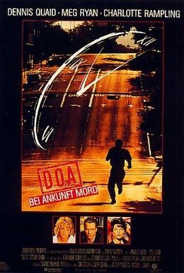 Постер фильма Мертв по прибытии (1988)