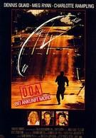 Мертв по прибытии (1988)