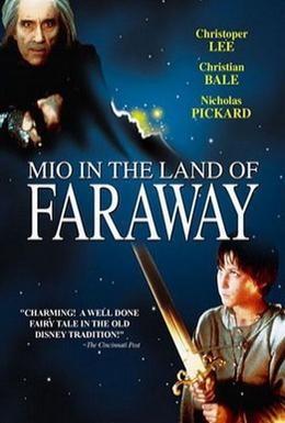 Постер фильма Мио, мой Мио (1987)