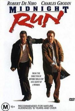 Постер фильма Успеть до полуночи (1988)