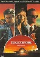 Пьяный рассвет (1988)