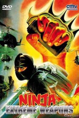 Постер фильма Ниндзя-разрушитель (1988)