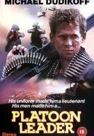 Командир взвода (1988)