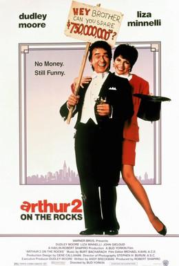 Постер фильма Артур 2: На мели (1988)