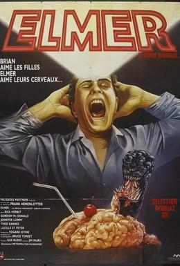 Постер фильма Повреждение мозга (1988)