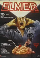 Повреждение мозга (1988)