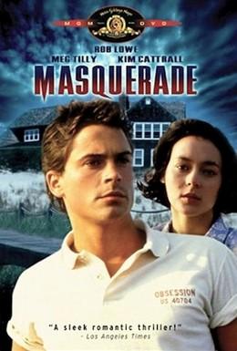 Постер фильма Маскарад (1988)