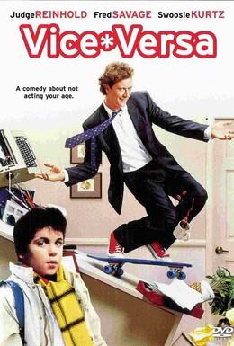 Постер фильма Всё наоборот (1988)