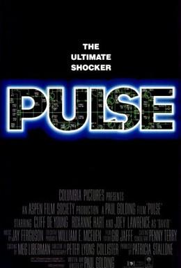 Постер фильма Пульс (1988)