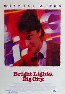 Яркие огни, большой город (1988)