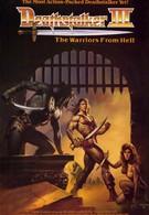Ловчий смерти 3 (1988)